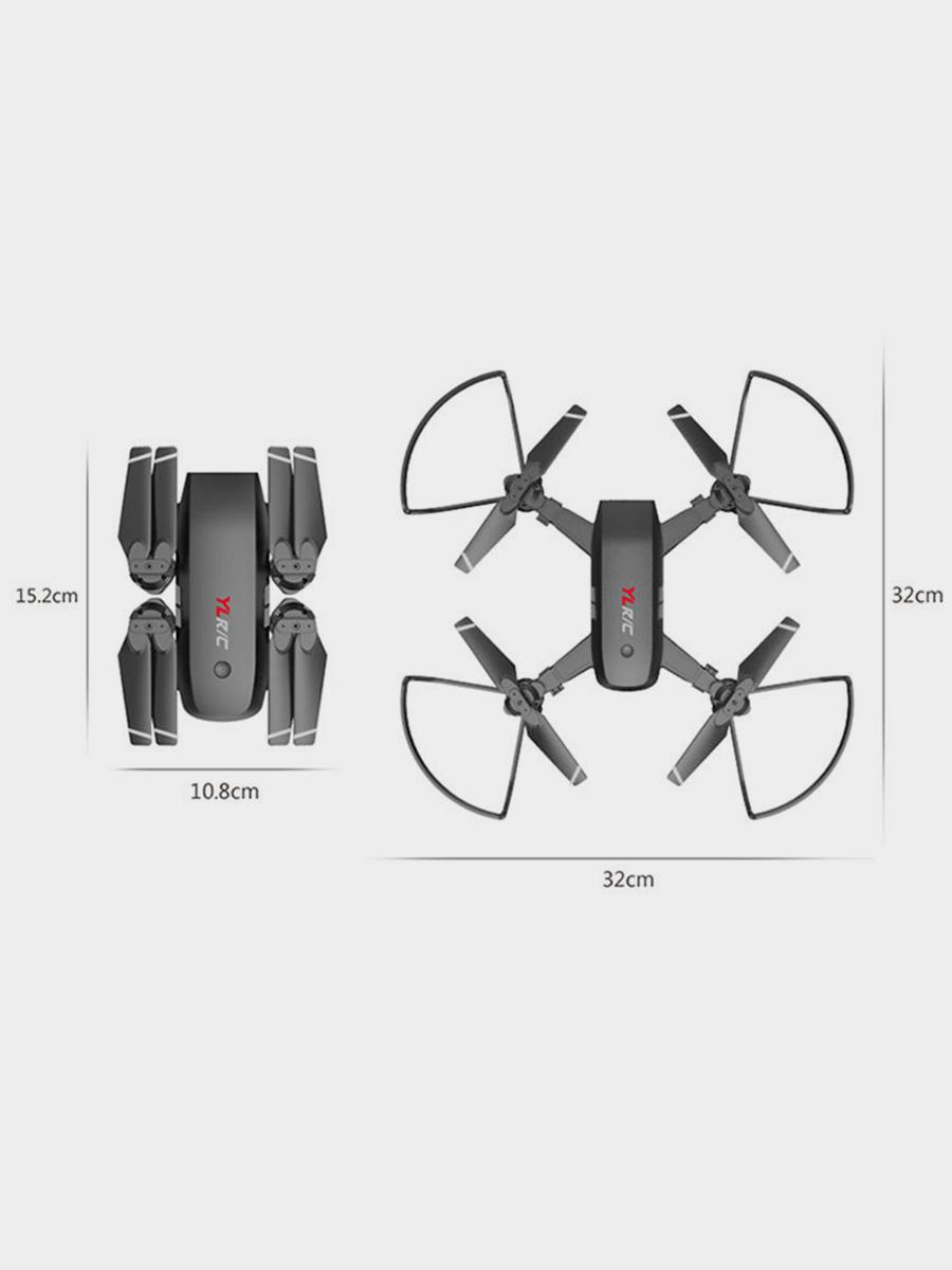 S30 GPS Drone