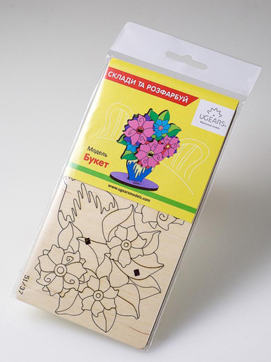 3D Puzzle Bouquet