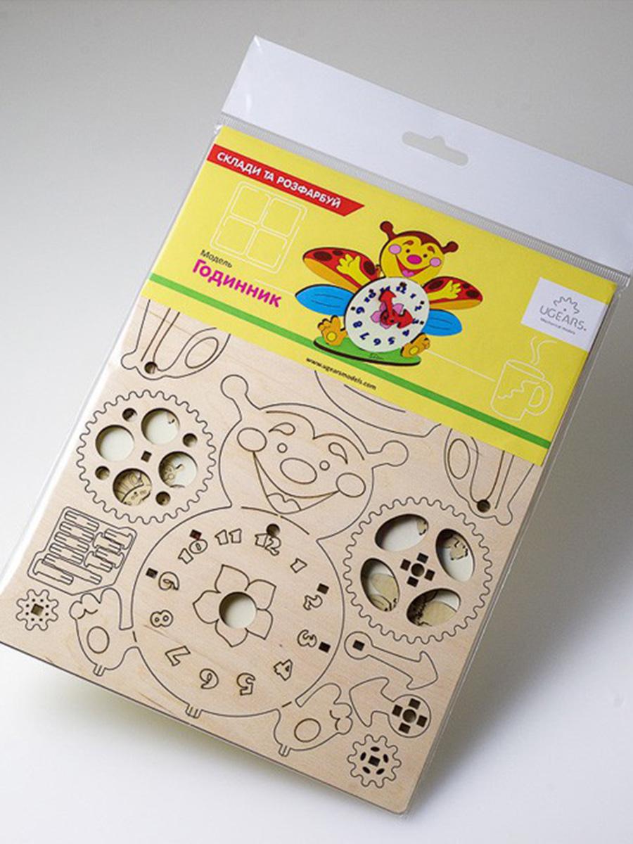 3D Puzzle Clock