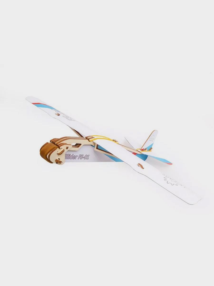 3D Puzzle Flight Starter